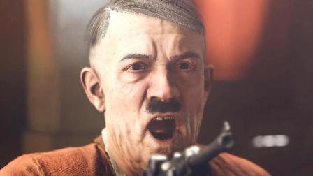 《德军总部2: 新巨人》08丨一脚踩在元首的脸上!