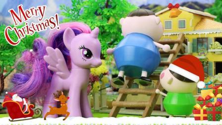 『奇趣箱』小镇的圣诞节来了, 小马宝莉紫悦用魔法帮助大家度过完美圣诞