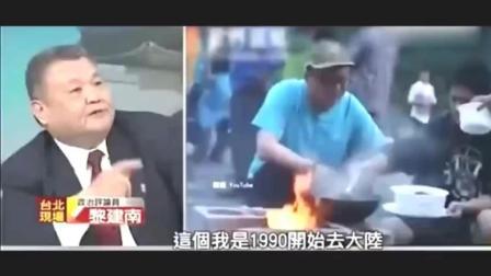 台湾学生嘲讽大陆学生你那土土手机, 现在我们看这嘲讽真搞笑!