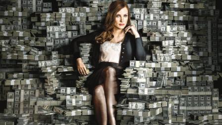 好莱坞新作《茉莉牌局》性感女老板开奢华赌局 引小李子入局!