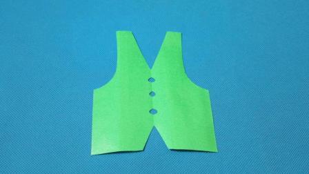 剪纸小课堂648: 马甲 儿童剪纸教程大全