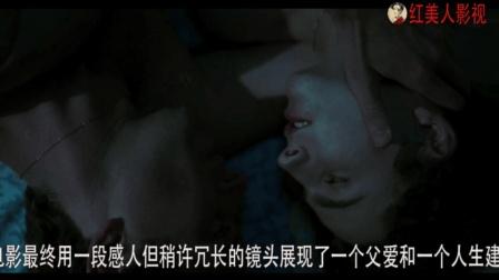 同志片《请以你的名字呼唤我》, 讲述两个男性之间纯纯的爱!