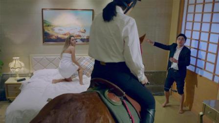 【电影贱客】一男二女不得不说的海岛故事, 爆笑喜剧《超级大山炮之海岛奇遇》