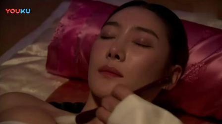 韩版《甄嬛传》甄嬛传- 皇帝想要和妃子进行房事, 妃子一动不动