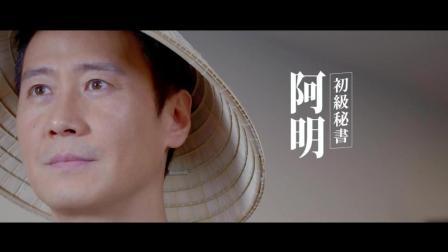 黎明NESCAFÉ正宗越南咖啡【对不起, 我爱越南咖啡】广告歌