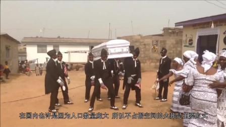 """中国将实施新葬礼方式""""冰葬""""! 先把人体冻成晶体状, 在震成粉末"""