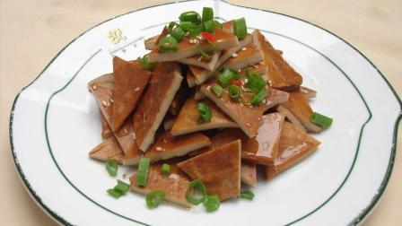 卤豆腐干, 秘制老卤汤卤制香浓味美的豆腐干!