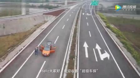 高速公路错过出口怎么办? 教你一招不用倒车还合法!