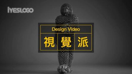 【壹手设计】优秀创意视频合辑[视觉派77]