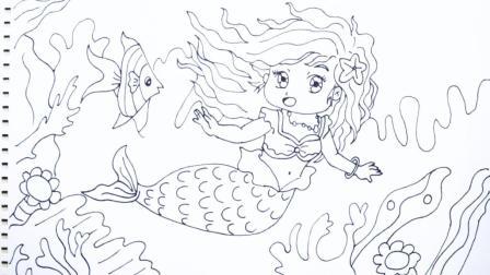 神笔简笔画 中外童话故事海的女儿, 儿童成人绘画马克笔教程大全