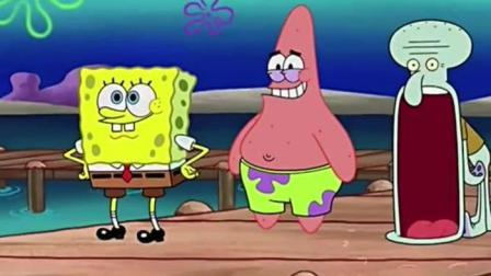 海绵宝宝: 是什么让章鱼哥这么吃惊呢
