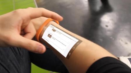 法国设计概念手环, 轻晃手臂就能实现任何操作, 简直懒人的福音