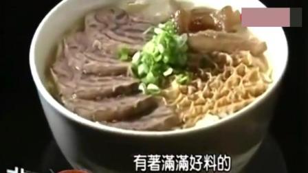 舌尖上的中国: 一天狂卖八百碗牛肉面! 面咋样不知道, 牛肉非常正经