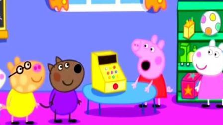 小猪佩奇, 佩奇与小伙伴们的生活越来越好, 都是因为合理安排时间 我们是不是也该学学呢