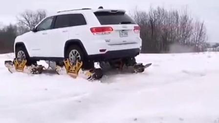 下雪天就该这样的车出场, 装了雪橇的奥迪我还是第一次见, 爽