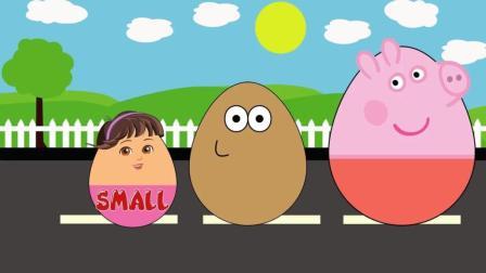 早教益智启蒙英文动画: 用惊喜蛋PouDora托马斯学习大小从最小到最大