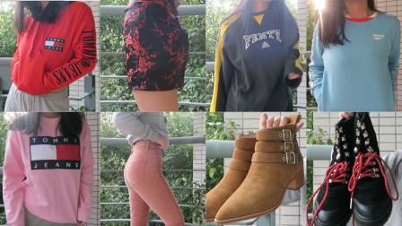 ♥xxoKate♥秋冬服装购物分享 |卫衣,鞋子 etc