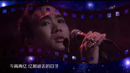 一首《今宵再忆》唱出所有歌迷对黄家驹的思念