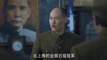 蒋介石最霸气的一次, 把日本鬼子全部消灭殆尽