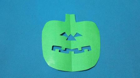 剪纸小课堂655: 万圣节南瓜 儿童剪纸教程大全