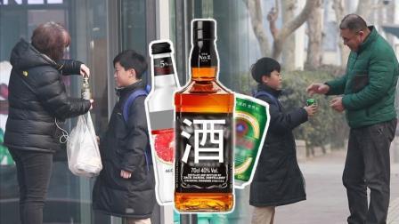小学生寻求路人帮忙开酒 大家的反应让人后怕