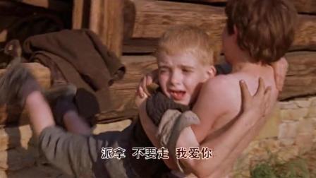 小男孩遭朋友欺负,帅气小哥替弟弟出头
