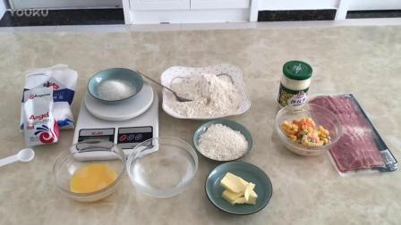 烘焙面包加工视频教程 培根沙拉面包的制作教程lp0烘焙教程