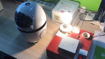小白机器人语音识别交互控制晶控智能家居系统