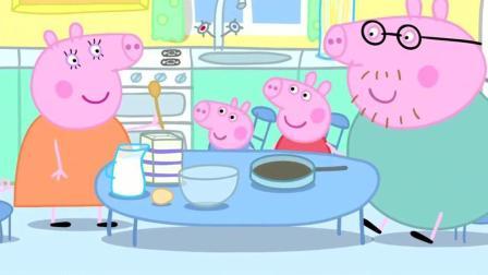 猪妈妈给佩奇准备了一份礼物, 这煎饼有佩奇的脸这么大