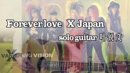 指弹吉他, x Japan forever love 叶锐文改编