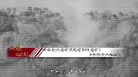 比南京大屠杀更残暴的大屠杀, 日本人极力掩盖, 请让更多人知道