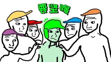 """绿色是怎么成长为""""原谅绿""""的?"""