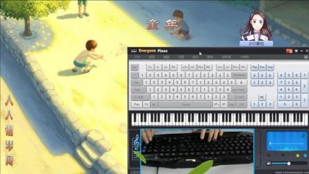 童年-EOP键盘钢琴免费五线谱双手简谱下载