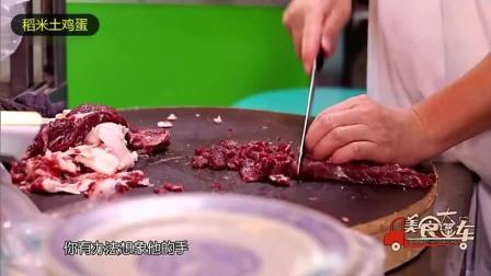 台南牛肉汤, 看起来好像潮汕牛肉火锅的远亲啊!