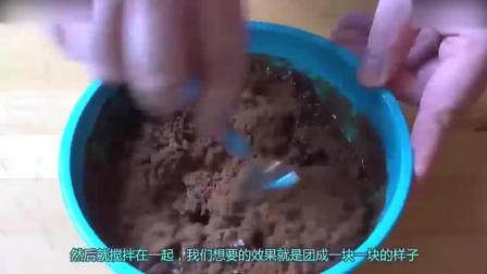 蛋糕裱花教学视频免烤巧克力芝士蛋糕, 喜欢可以试试哦! 巧克力慕斯蛋糕制作方法