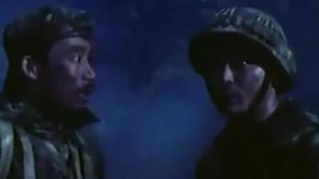 《闪电行动》,月梅暴露闪电小分队位置,分队陷入越军陷阱