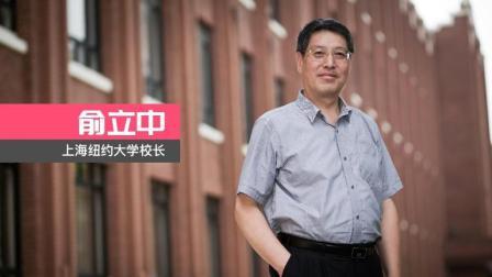 有了上海纽约大学, 还要送孩子去北大清华或出国吗?