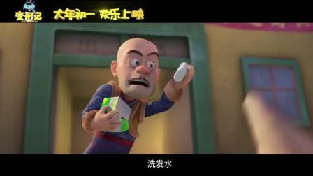 """春节档""""合家欢""""动画电影《熊出没·变形记》发布""""父与子""""版预告及海报!"""