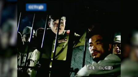 电影《归心似箭》中,魏得胜落入日寇手中