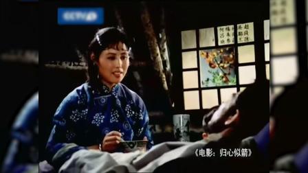 电影《归心似箭》,魏得胜体力不支晕倒,被年轻女玉贞救起