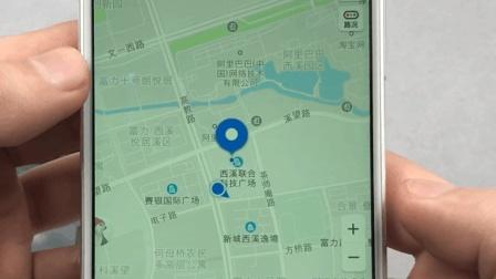 微信发送原图, 可能会暴露你所在的地理位置, 给别人发照片要小心
