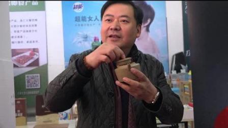 紫砂艺术之光走进涿州云供销
