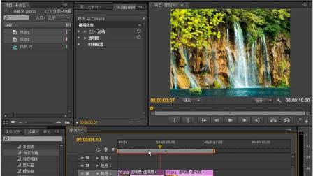 Adobe Premiere CS6入门到精通教学-053 渐变擦除转场效果