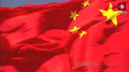 「BBC」中国国家形象宣传片