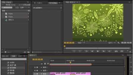 Adobe Premiere CS6入门到精通教学-054 风车转场效果