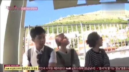 韩国娱乐节目: 《花样姐姐》第一季第六期_clip