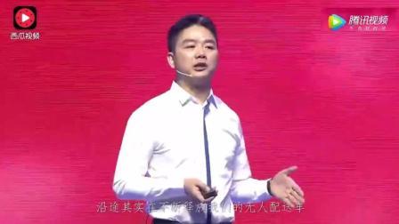 京东刘强东跟员工每月多少工资呢