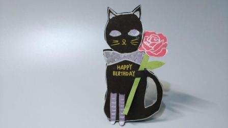 据说1月和2月过生日的特别多, 快来学做个猫咪生日贺卡送给小伙伴