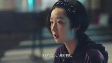 《你好, 旧时光》陈潇潇, 原来慕容老大和乔帮主的事情你都知道呀