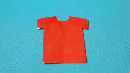 剪纸小课堂656: T恤衫 儿童剪纸教程大全 亲子手工DIY教学 简单剪纸艺术